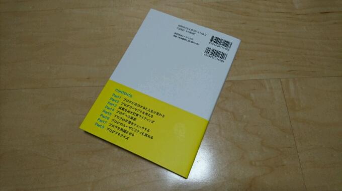 blog_book2_680x380