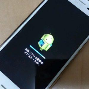 auのXperia X Performance(SOV33)向けに最新のOS(Android7.0)の配信が開始されました。人柱覚悟で早速更新してみた。