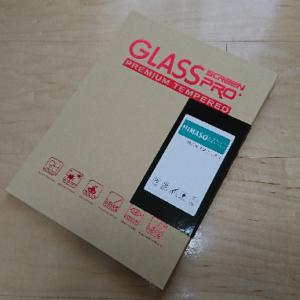 iPadProを使う人にガラス製液晶保護フィルムを強くオススメする理由3つ
