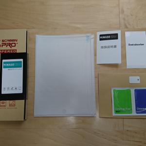 【2018年】新しい9.7インチiPadおすすめフィルムのご紹介