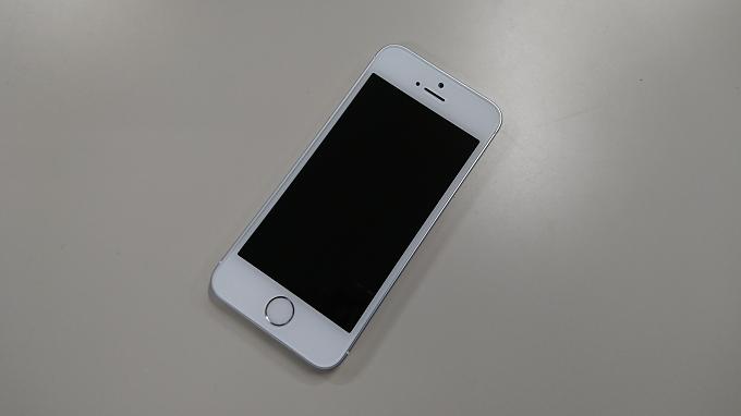 iPhone買うのにSoftbank,docomo,auで買うのは時代遅れ!かしこいひとはUQモバイルに迷わず直行!