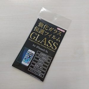 100均で売っているiPhone用強化ガラス製液晶保護フィルムは本当に使い物になるか試してみた