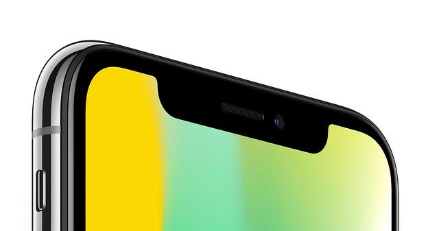 Apple iPhone X おすすめ液晶保護フィルムのご紹介