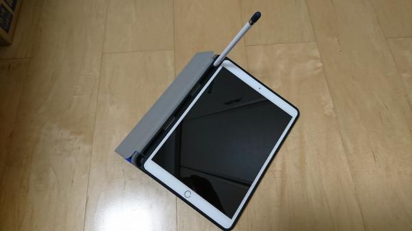 1000円で買えるApple Pencil収納付きiPadケースは本当にお買い得なのか購入して試してみた!