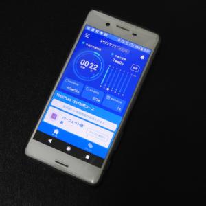 TOEIC500点台の私が効果を実感できた初めて学習アプリのご紹介