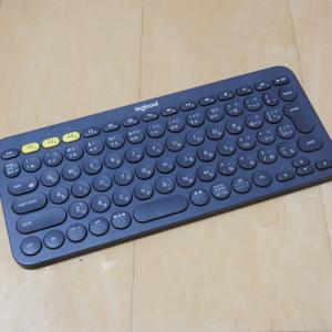 セパレートタイプで最強のiPadにおすすめのキーボード『ロジクールK380』のご紹介
